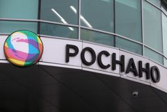"""""""Роснано"""" отчиталось о 14 млрд рублей полугодового убытка"""