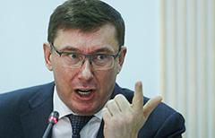 Украина возбудила дело о покушении на госизмену из-за планов телемоста с РФ