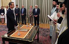 Новый премьер Греции Мицотакис принес присягу