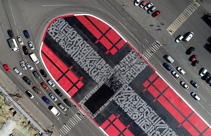 В Екатеринбурге прошла акция против восстановления работы Покраса Лампаса