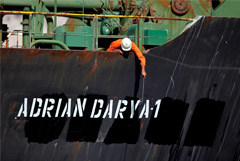 Вся нефть с задержанного в Гибралтаре иранского танкера ушла неназванному покупателю