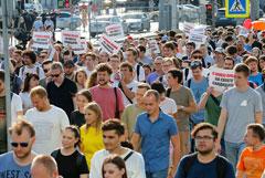 Суд обязал мэрию Москвы найти новую площадку для акции либертарианцев 31 августа