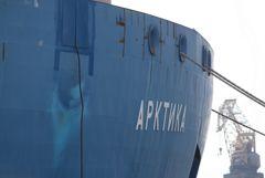 """""""Ъ"""" рассказал о законопроекте о допуске частных нефтяных компаний в Арктику"""