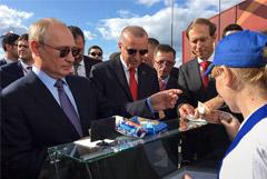 Путин хотел передать сдачу от мороженого для Эрдогана на развитие авиации