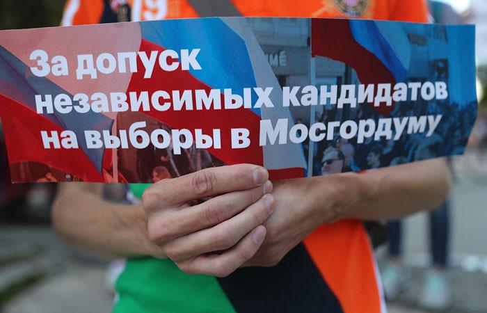 На выборах в Мосгордуму осталось 230 кандидатов