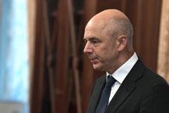 Силуанов усмотрел основания снижать ключевую ставку ЦБ