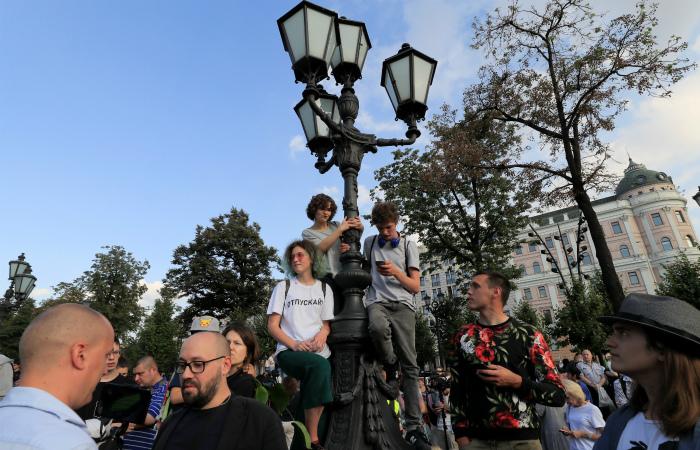 Участники несогласованной акции в Москве покинули Пушкинскую площадь