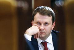 Орешкин потребовал расследовать преждевременную публикацию данных по инфляции