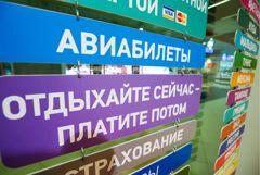 """""""Известия"""" сообщили о 10-процентном повышении цен на авиабилеты"""