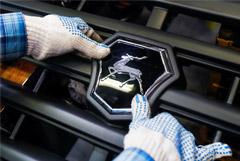 """Volkswagen не понадобится разрешение Минпромторга РФ для участия в капитале """"ГАЗ"""""""