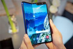 Bloomberg узнал о разработке Samsung нового складного смартфона