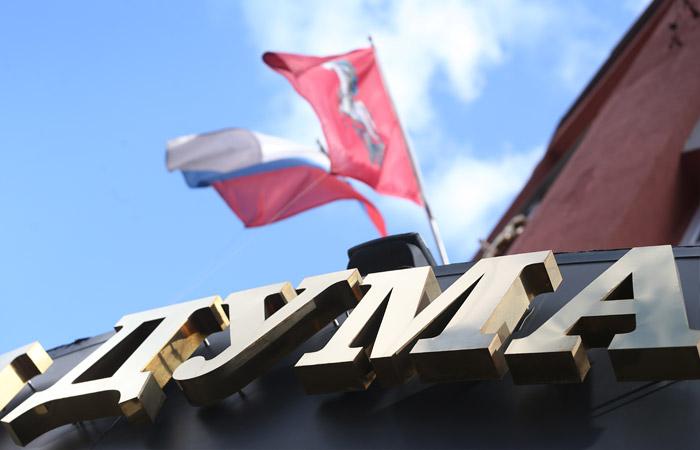 Выборы в Мосгордуму - 2019