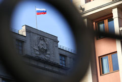 Глава Deutsche Welle отказался участвовать в расследовании вмешательства во внутренние дела РФ