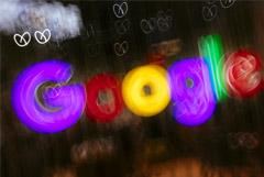 Google заплатит штраф в $170 млн за нарушение конфиденциальности детей