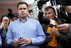 Николай Ляскин оштрафован на 20 тысяч рублей за акцию 31 августа