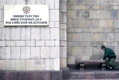 МИД РФ обвинил США в недобросовестной конкуренции из-за задержания сотрудника ОДК