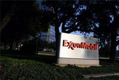 Reuters сообщило о продаже Exxon Mobil всех своих активов в Норвегии