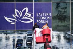 В рамках Восточного экономического форума заключены соглашения на 3,5 трлн рублей