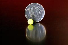 Россия потратит 26 млн руб. на закупку иностранных лекарств для хронически больных детей