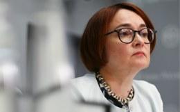 Заявление Банка России: Ставка вошла в пространство неосязаемого