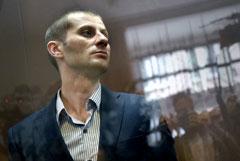 Похититель картины Куинджи получил 3 года колонии строгого режима