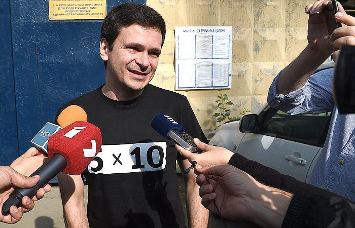 Илья Яшин вышел из спецприемника после пятого ареста
