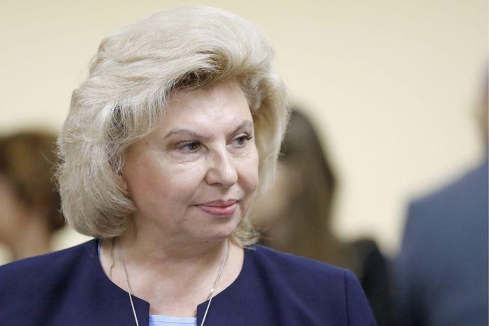 Москалькова предложила соглашение с Украиной о паритетном прекращении преследования