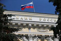Глава ФАС исключил реализацию идеи Дерипаски передать службе функции ЦБ