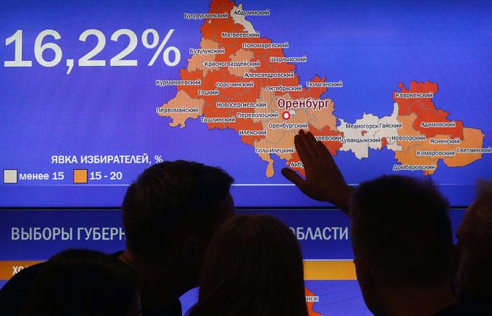 В ходе избирательной кампании в России возбудили 11 уголовных дел