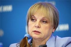 Памфилова пожаловалась в коллегию по СМИ на Associated Press