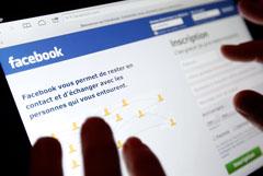 Глава Роскомнадзора обвинил Facebook в двойных стандартах из-за политической рекламы