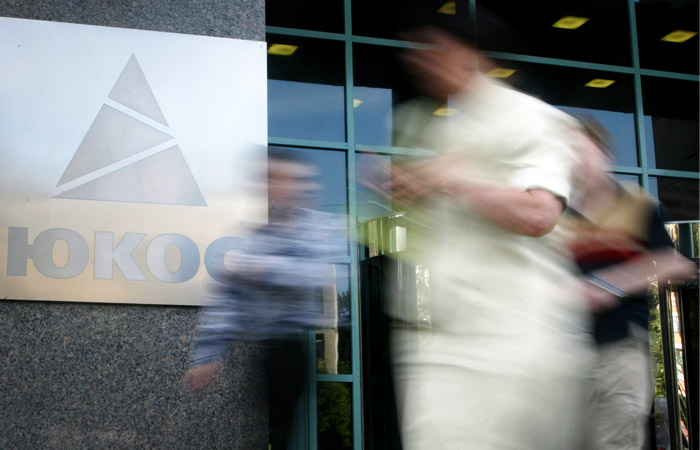 В конце сентября в Гааге начнется процесс по иску бывших акционеров ЮКОСа к России