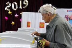 Итоговая явка на выборах в Мосгордуму составила 21,77%