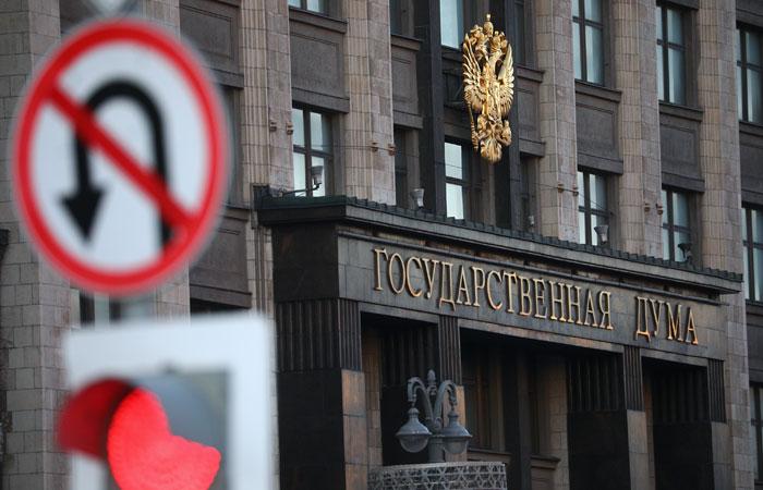 Госдума приняла в первом чтении законопроект о персональных данных