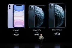 Apple представила три новые модели iPhone