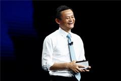 Джек Ма отошел от руководства Alibaba Group