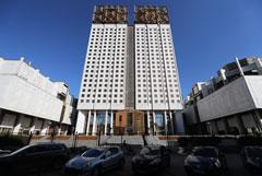 Президиум РАН потребовал не закрывать РФФИ без консультаций с Академией