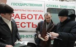 РАНХиГС оценил количество потенциальных жертв роботизации в России