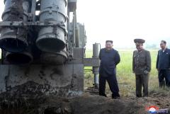 В КНДР сообщили об испытаниях сверхкрупной реактивной установки
