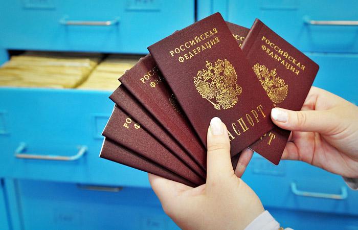 Получение гражданства для ребенка краснодар