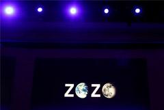 Yahoo Japan купит у миллиардера Маэдзавы компанию Zozo за $3,7 млрд