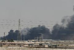 Саудовская Аравия подтвердила сокращение добычи нефти на 5,7 млн баррелей в сутки
