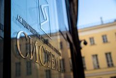 "Акции АФК ""Система"" дорожали на 8,3% на новости о buyback"