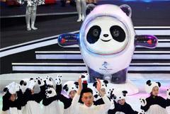 Талисманом Олимпиады-2022 стала панда