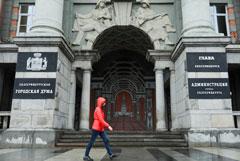 В Гордуме Екатеринбурга одобрили проведение опроса о храме 13 октября