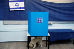 СМИ сообщили о зашедшем в тупик подсчете голосов на выборах в Израиле