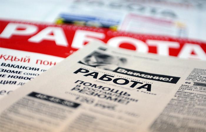 Безработица в РФ в августе обновила исторический минимум
