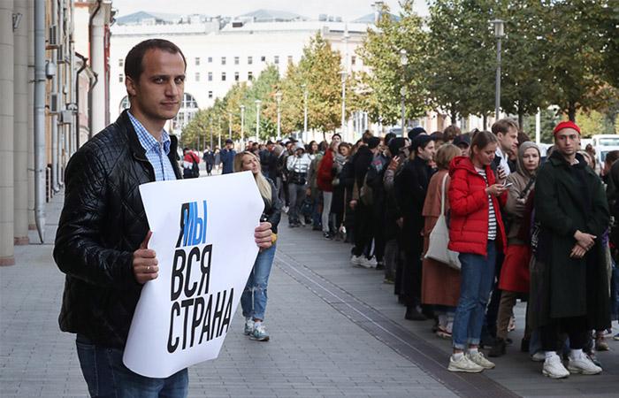 Петиция в защиту актера Устинова меньше чем за сутки собрала 100 тысяч подписей