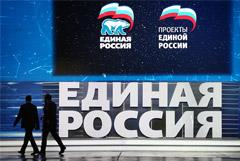 """Мосгордума сохранила фракцию """"Единой России"""" для самовыдвиженцев"""