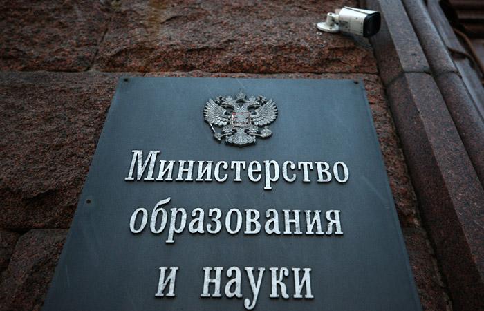 """Минобрнауки и ВАК прокомментировали доклад """"Диссернета"""" о плагиате у ректоров"""